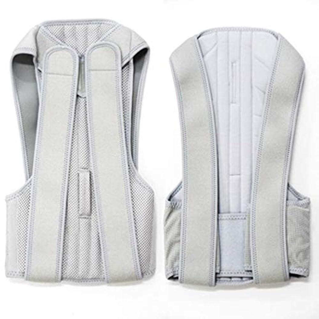 戦闘たらい乳製品新しいアッパーバックポスチャーコレクター姿勢鎖骨サポートコレクターバックストレート肩ブレースストラップコレクター耐久性 - グレー