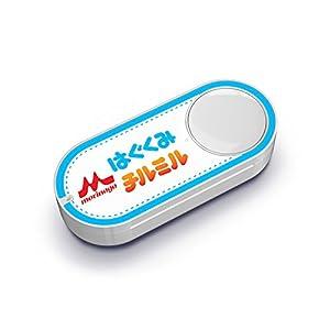 森永ミルク Dash Button