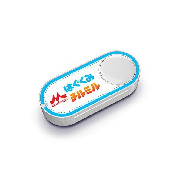 森永ミルク Dash Buttonの商品画像