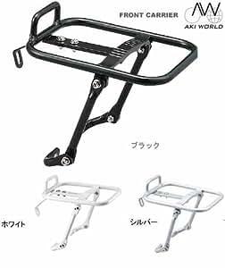 アキ(AKI) フロントキャリア FRONT CARRIER シルバー CR-YI-001