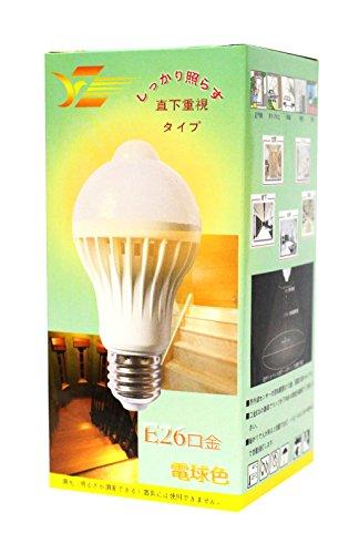 ZY LED電球 人感センサー付きLEDライト 自動点灯/消灯 E26口金消費電力5W 50W相当省エネ電球 室内用 人の動きを感知し ledランプ e26 電球led【2年保証期間】 (電球色)