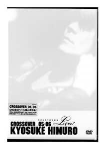 KYOSUKE HIMURO COUNTDOWN LIVE CROSSOVER 05-06 1st STAGE/2nd STAGE [DVD]