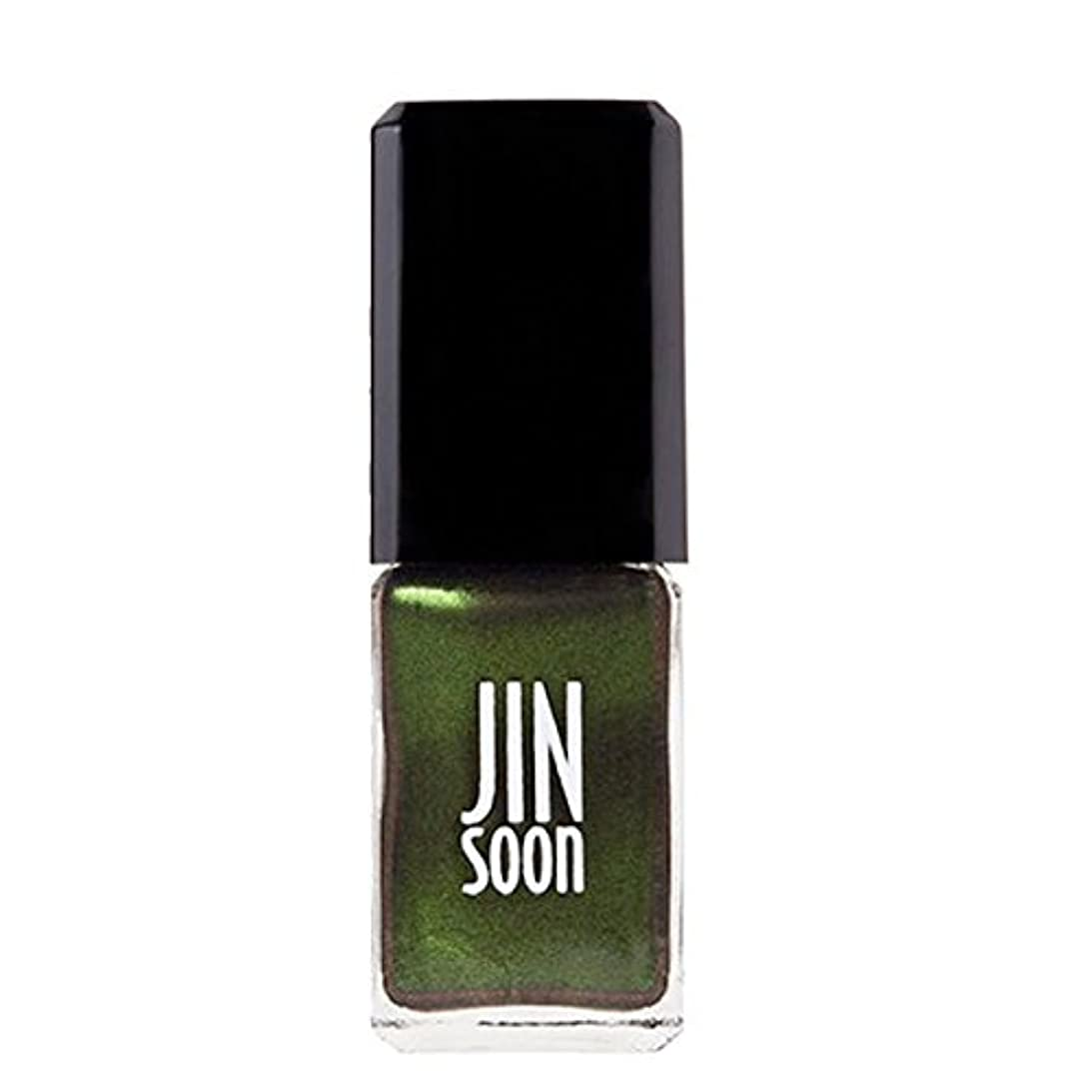 立派な時々スクラップ[ジンスーン] [ jinsoon] エピドート(ホログラフィック オリーブ グリーン)EPIDOTE ジンスーン 5フリー ネイルポリッシュ 【グリーン】11mL