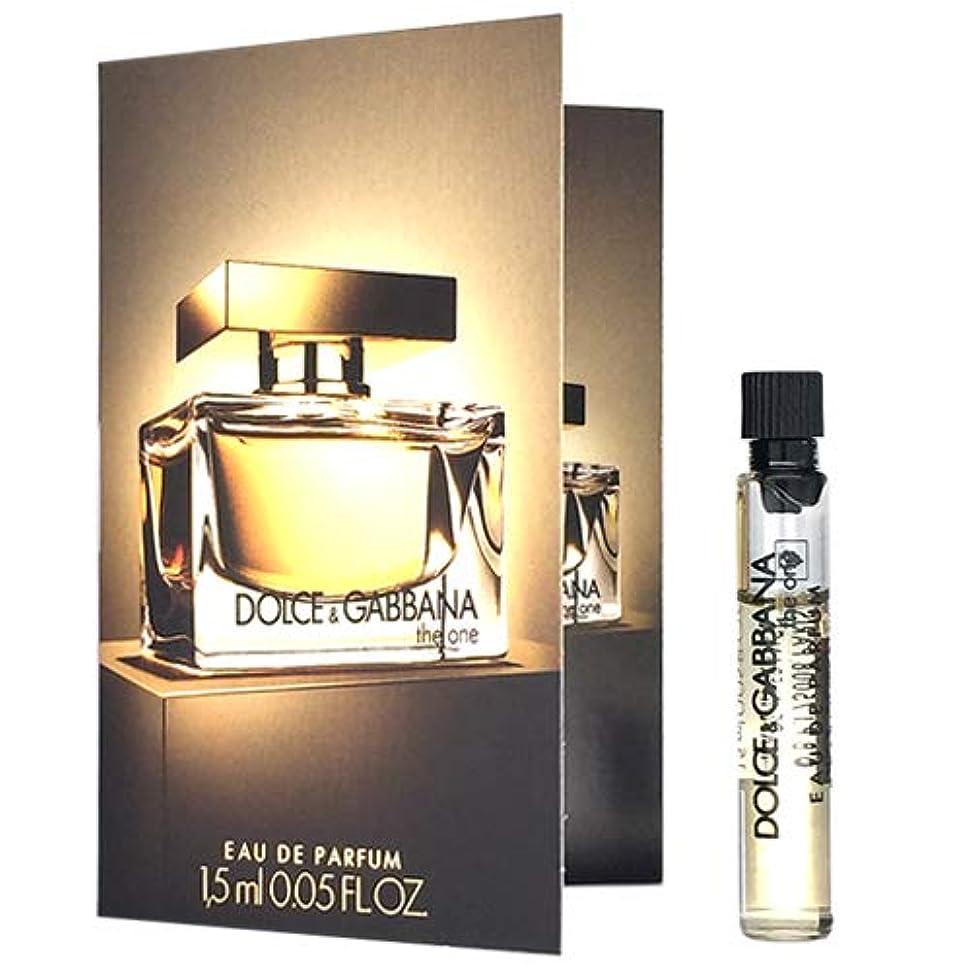 クラス恥ずかしい倫理ドルチェ&ガッバーナ D&G ザ ワン オードパルファム EDP 1.5ml ミニ香水 サンプル 香水 DOLCE GABBANA