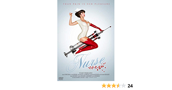 Amazon.co.jp: Mad Nurse (Uncensored Version) DVD: パス・デ・ラ ...