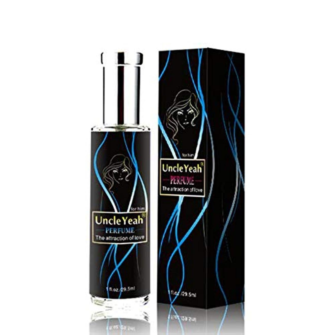 ビデオ増幅する鯨Moresave 男性用フェロモン香水 魅力をアップ 女性にもてる