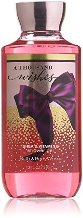 エーカー間違いなく苦しみバス&ボディワークス  サウザンド ウィッシュ シャワージェル A Thousand Wishes Shea & Vitamin-E Shower Gel
