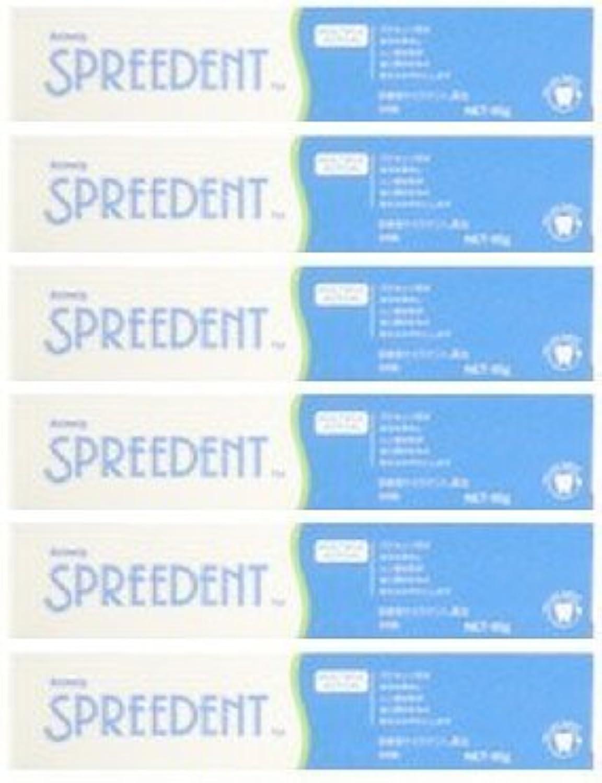 アムウェイ スプリーデント フッ素配合ハミガキ ハンディサイズ1本 (65g) E949J-99【6個セット】