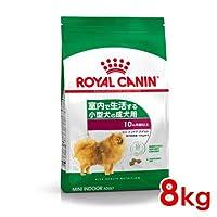 ロイヤルカナン SHN ミニ インドア アダルト 8kg