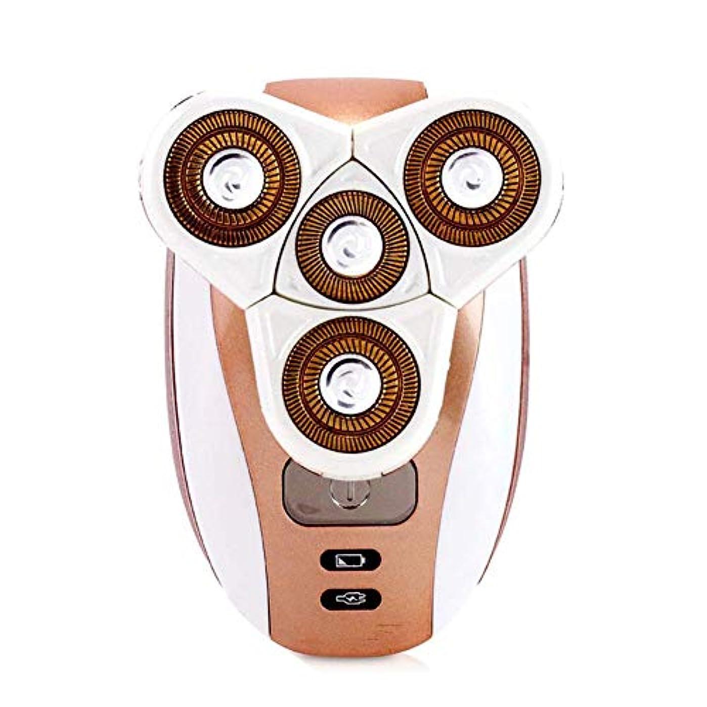 しかし囚人計算可能脱毛器 電気 レディース 110?240V/3W 多機能シェーバー タッチスイッチ 低騒音 全身洗える 手 足 脇の下に適しています
