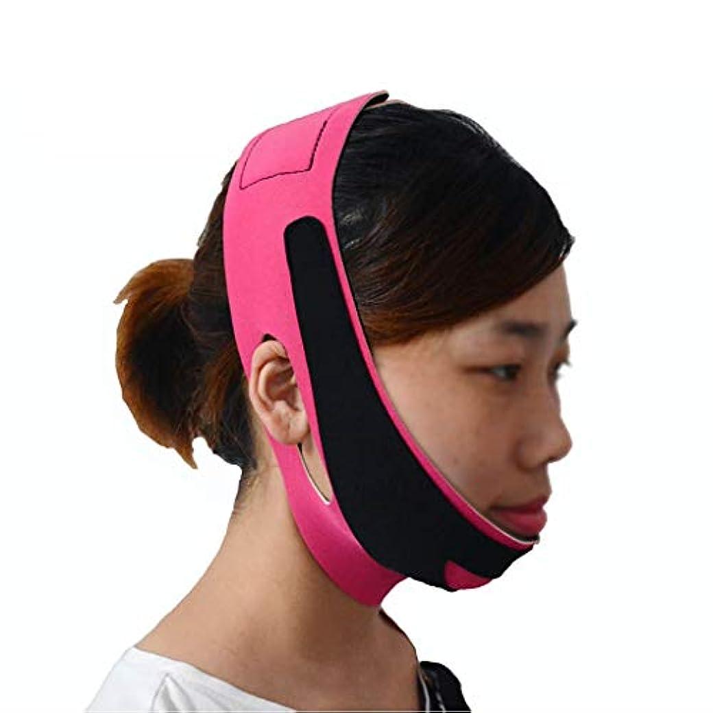 盲信修理工困惑する顔面マスク、顔面リフトマスク薄い顔をあごに薄く包帯V顔アーティファクトに直面する