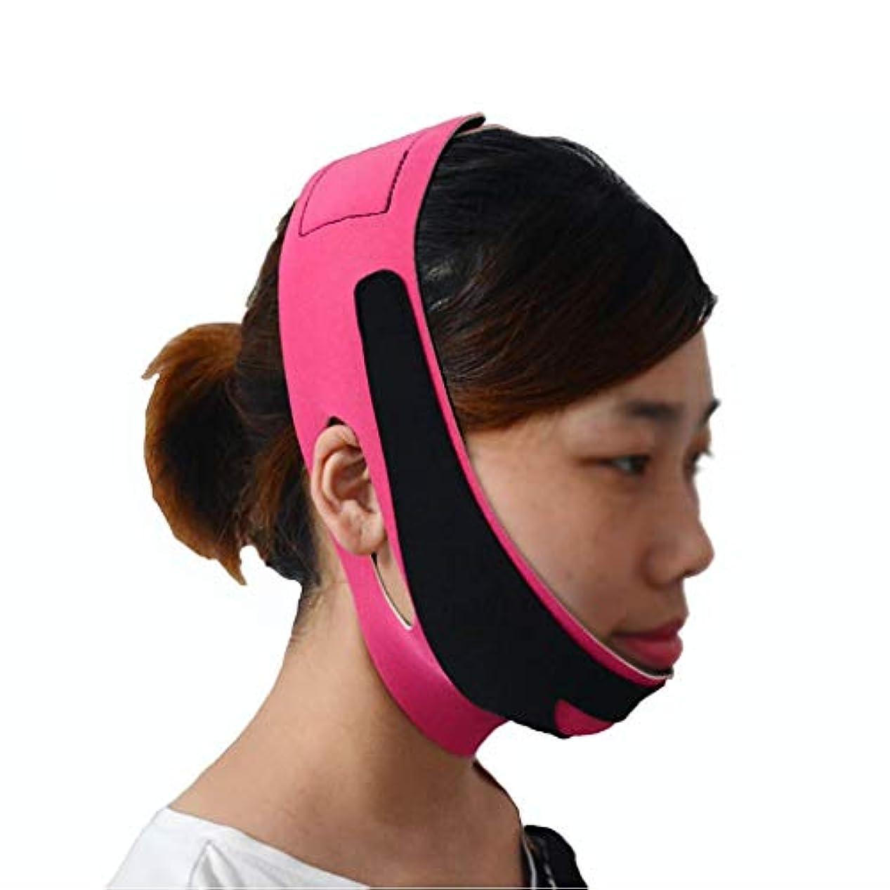 水没判読できない化粧顔面マスク、顔面リフトマスク薄い顔をあごに薄く包帯V顔アーティファクトに直面する