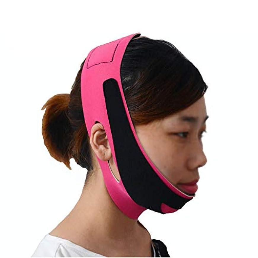 緊張するドメイン要求する顔面マスク、顔面リフトマスク薄い顔をあごに薄く包帯V顔アーティファクトに直面する