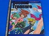 スターオーシャンセカンドストーリーSecond Treasure―東まゆみ画集