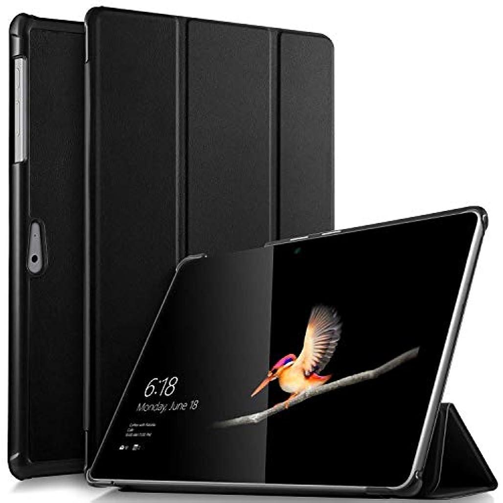 欠席水っぽい黄ばむAnnTec Surface Go ケース スタンド機能 保護カバー 手帳型 PUレザー 超軽量 薄型 三つ折 マグレット開閉式 耐衝撃 Surface Go カバー ブラック