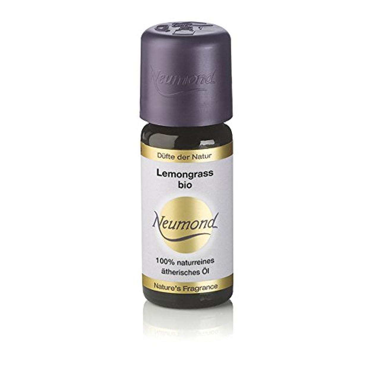 枯渇タップ多くの危険がある状況Neumond(ノイモンド)レモングラスbio
