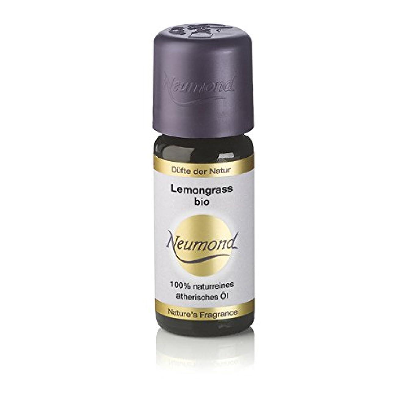 調整するディスコ人道的Neumond(ノイモンド)レモングラスbio