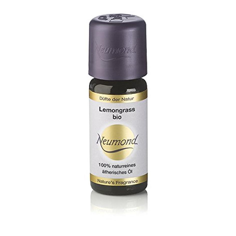 フリース伝染病収穫Neumond(ノイモンド)レモングラスbio