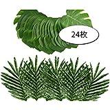 Lumierechat フェイクグリーン モンステラ 亀の葉 熱帯植物 ハワイアン トロピカル 造花 パーティー 装飾 飾り