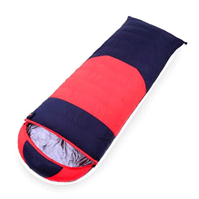 引用結果として大きなスケールで見ると屋外の寝袋秋と冬の肥厚は、暖かい封筒サーマルダックダウン寝袋を保ちます