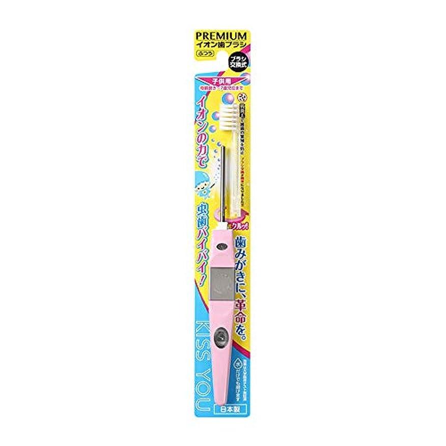 わがまま窓を洗うベギンキスユー イオン歯ブラシ 子供用 本体 ふつう(ピンク)