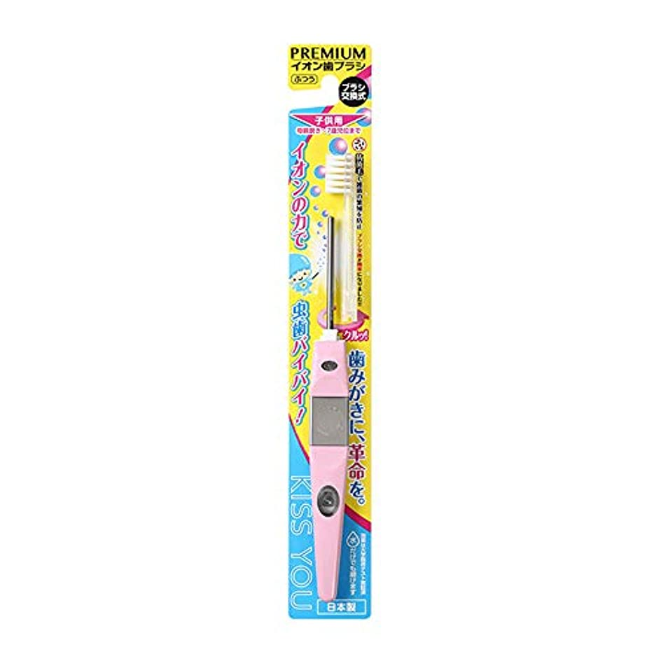弾性足精度キスユー イオン歯ブラシ 子供用 本体 ふつう(ピンク)