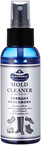 [エムモゥブレイプレステージ] M.MOWBRAY Prestigio カビ落とし・予防ミスト モールドクリーナー 2060 (マルチカラー)