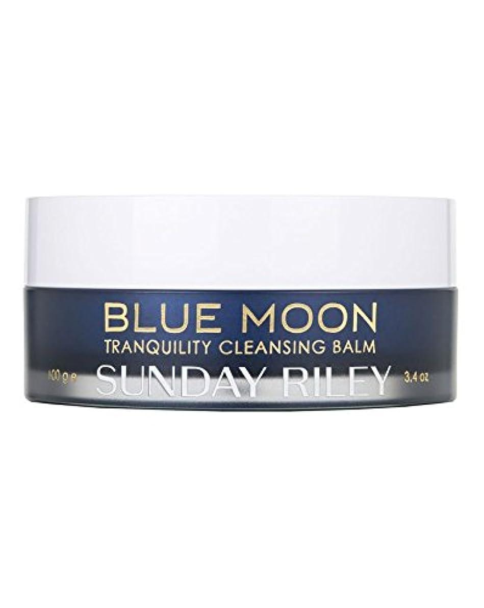 隣接する国民投票ダイヤモンドSunday Riley Blue Moon Tranquility Cleansing Balm 100g サンデーライリー ブルームーン クレンジングバーム