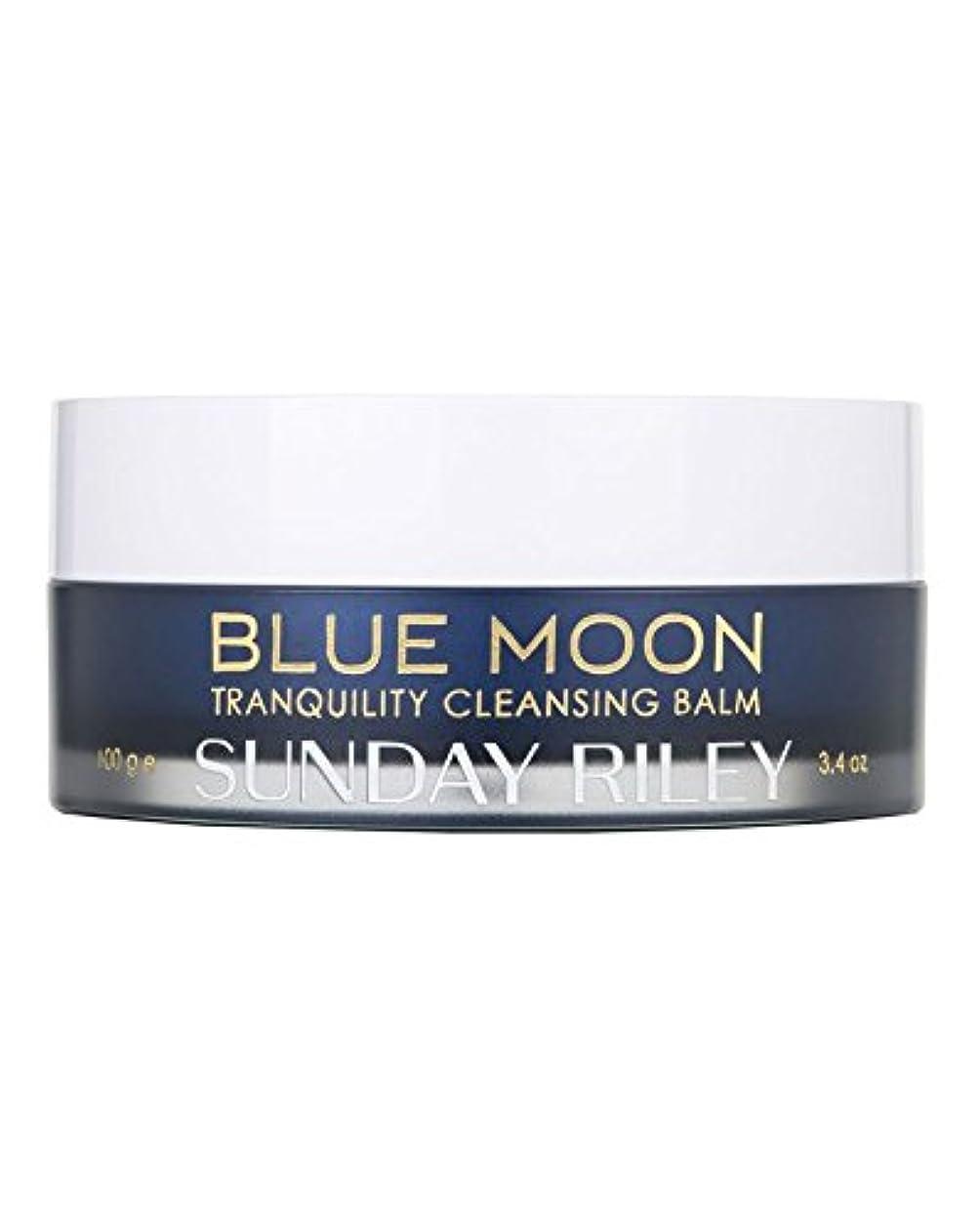 先史時代の通訳適切にSunday Riley Blue Moon Tranquility Cleansing Balm 100g サンデーライリー ブルームーン クレンジングバーム