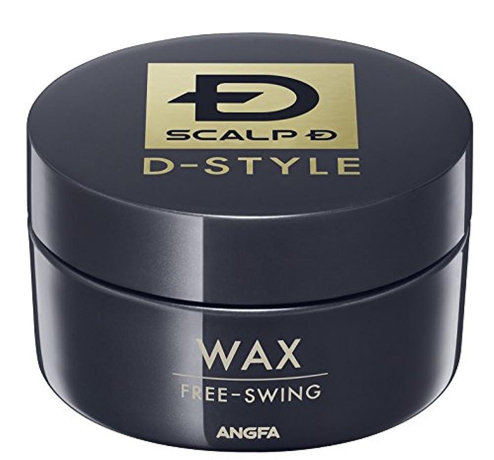 セント交じる同性愛者アンファー (ANGFA) スカルプD フリースウィング ソフトタイプ 60g ヘアワックス スタイリング剤 シトラスグリーンの香り