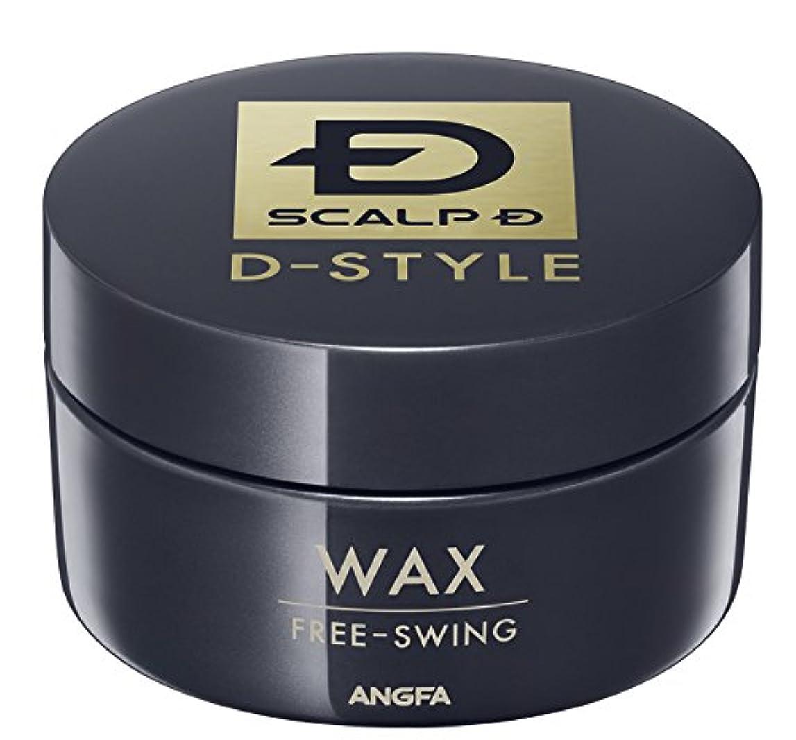 お祝い特異性ウイルスアンファー (ANGFA) スカルプD フリースウィング ソフトタイプ 60g ヘアワックス スタイリング剤 シトラスグリーンの香り