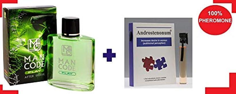 ANDROSTENONOUM 1.5ml 100%フェロモン+男性コードプレイ100ml