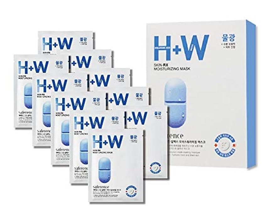 安全性世界的に論争[セーファーランス] 肌 - RXモイスチャーリングシートマスク -保湿、ヒアルロン酸、サボテンの実、スベリヒユ配合、23ml x 10枚パック