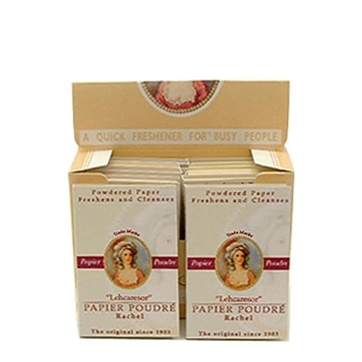クスコホールキッチンベリック商会 パピアプードル 紙白粉 ローズ64枚入×12個(箱入)