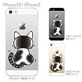 【iPhone5S】【iPhone5】【ケース カバー】【au】【Soft Bank】【ケース】【カバー】【スマホケース】【クリアケース】【まゆイヌ】【おしりねこ白サバ】 26-ip5s-md0040