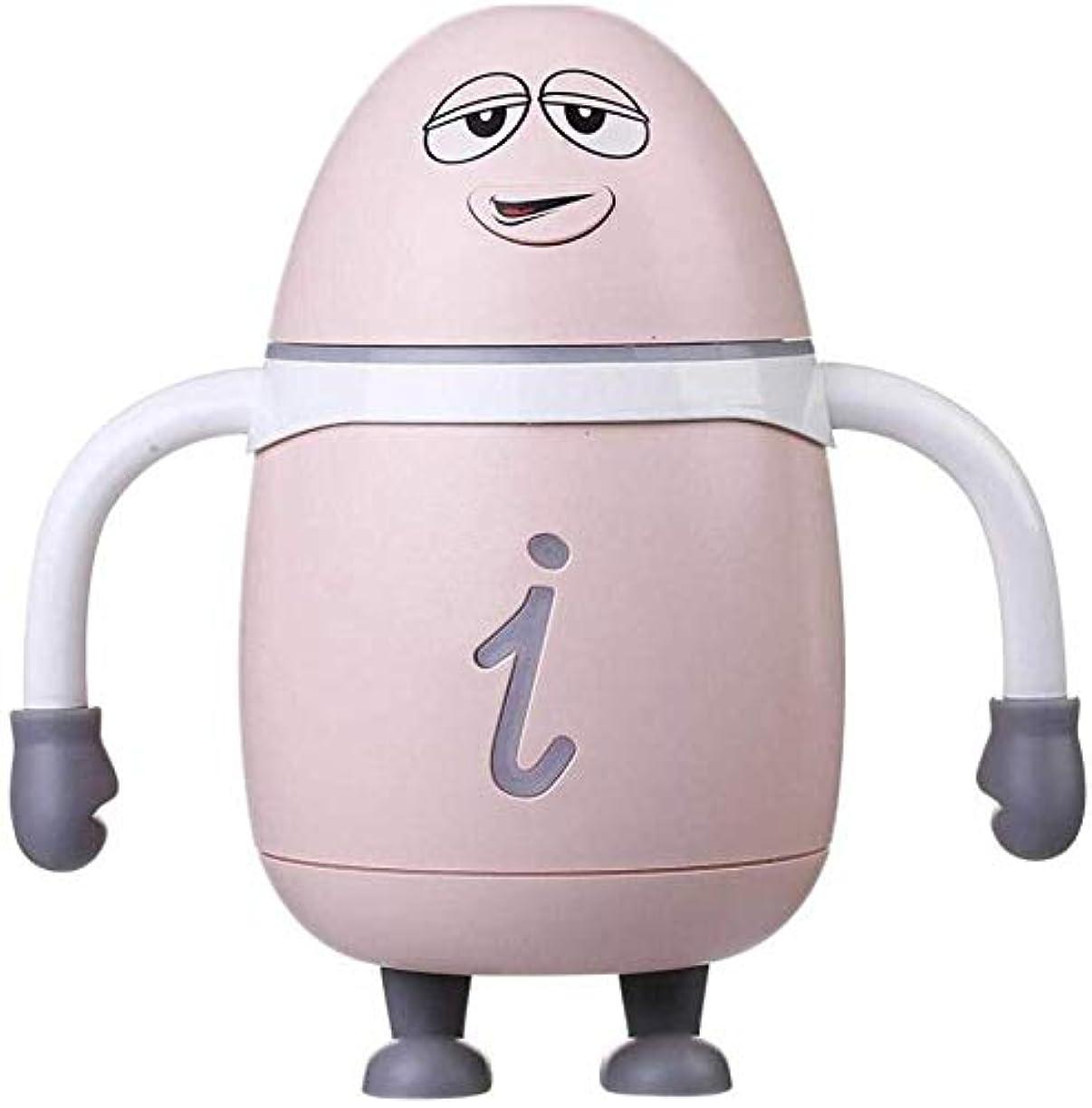 幻想的幻想的ペフSOTCE アロマディフューザー加湿器超音波霧化技術満足のいく解決策美しい装飾湿潤環境品質の製品 (Color : Pink)