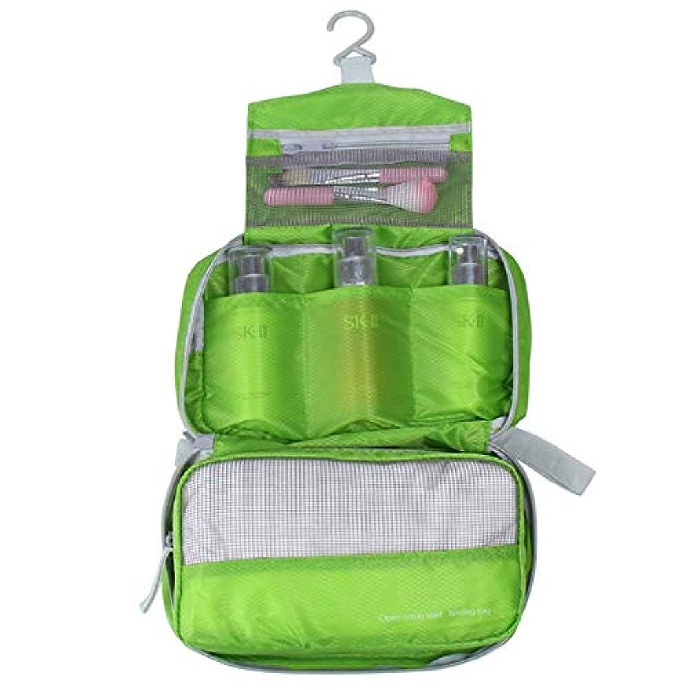かわす虫を数える組み立てる化粧オーガナイザーバッグ 化粧品のバッグは、防水、ハンガー、旅行メッシュとジップコンパートメントのウォッシュバッグです。 化粧品ケース (色 : 緑)