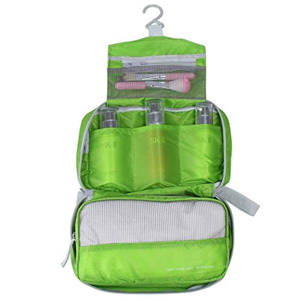 せっかち乱れフレキシブル化粧オーガナイザーバッグ 化粧品のバッグは、防水、ハンガー、旅行メッシュとジップコンパートメントのウォッシュバッグです。 化粧品ケース (色 : 緑)