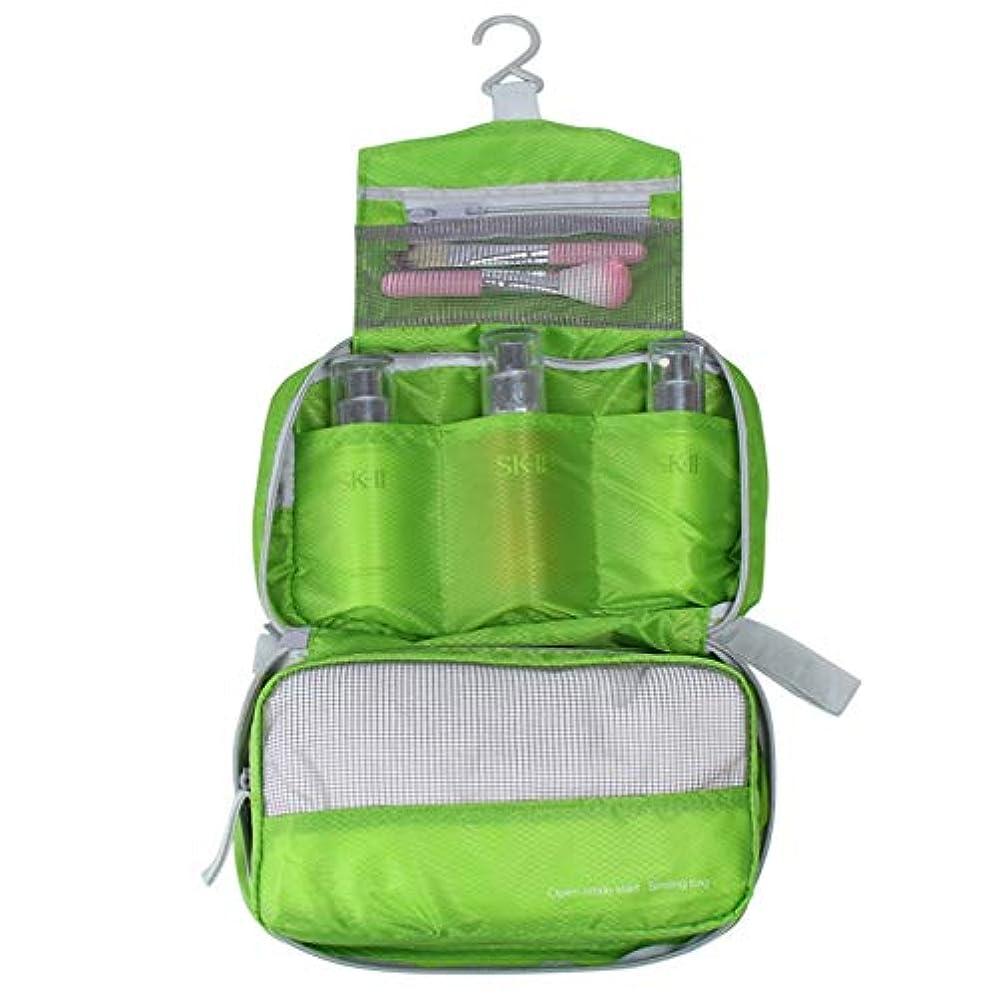 化粧オーガナイザーバッグ 化粧品のバッグは、防水、ハンガー、旅行メッシュとジップコンパートメントのウォッシュバッグです。 化粧品ケース (色 : 緑)