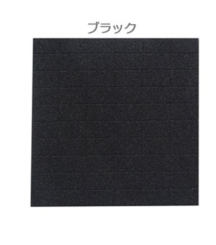 面白いプロポーショナルすずめネイル用ミニブロック60個/2wayスポンジファイル ☆150G/180G (ブラック)