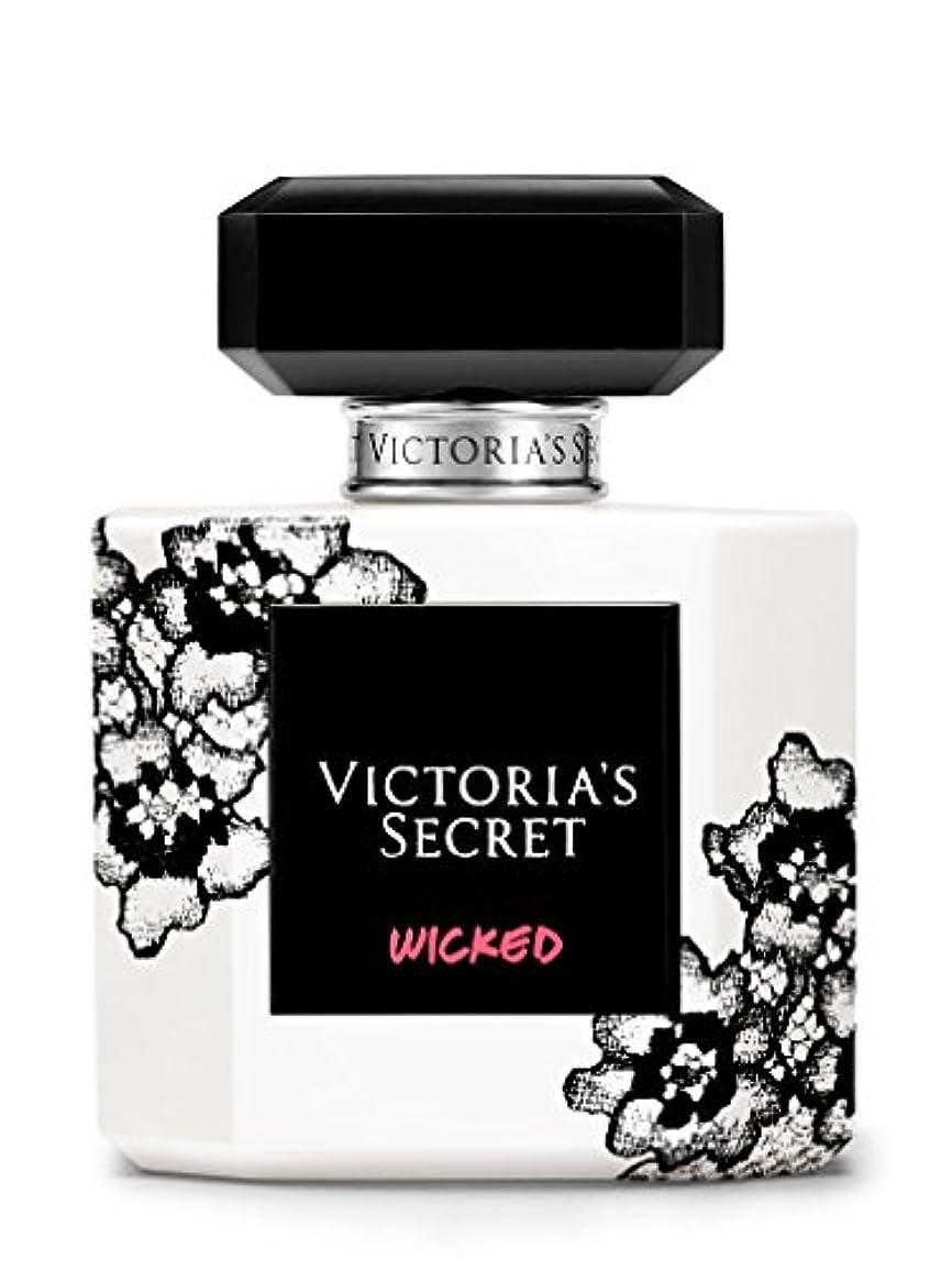 理想的には肉の合成Victoria's Secret 邪悪なオードパルファム香水3.4オンス