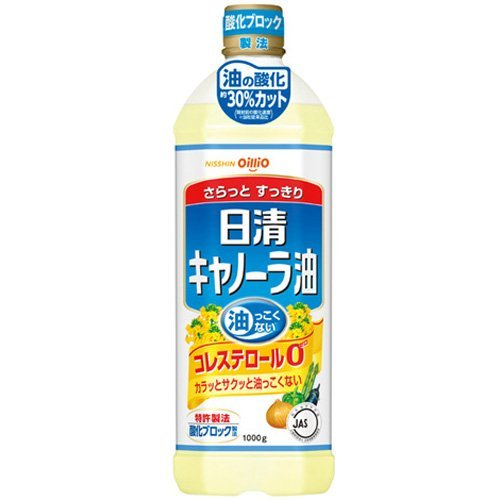 日清キャノーラ油 1000g×8個