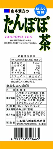 山本漢方製薬 たんぽぽ茶 16包入