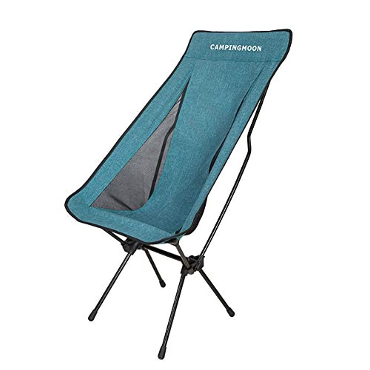 免除するほとんどない公使館携帯用浜のキャンプの折る椅子、屋外の超軽量の高い背部バックパッキングの椅子 - 極度の通気性の69×55×100CM (色 : 青)