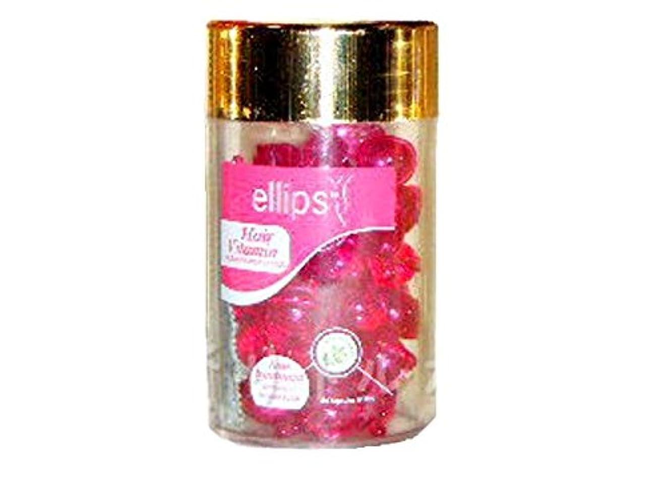 ペニー芝生ハプニングエリップスellipsヘアビタミン洗い流さないヘアトリートメント50粒入ボトル1本(海外直送品)(並行輸入品) (ピンク)