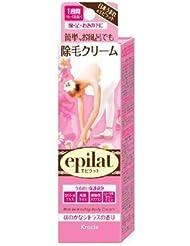 【クラシエ】エピラット 除毛クリーム 110g ×5個セット