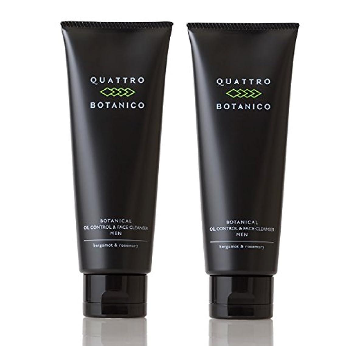 トピックトリクル弁護士クワトロボタニコ (QUATTRO BOTANICO) 【 メンズ 洗顔 】 ボタニカル オイルコントロール & フェイスクレンザー (男性 スキンケア) 《お得な2本セット》 120g × 2本