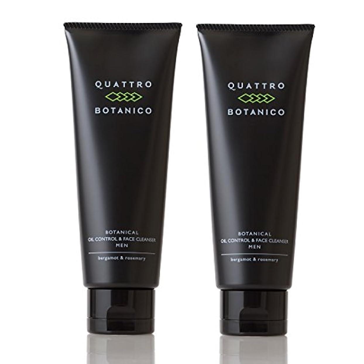 貸し手不毛の目を覚ますクワトロボタニコ (QUATTRO BOTANICO) 【 メンズ 洗顔 】 ボタニカル オイルコントロール & フェイスクレンザー (男性 スキンケア) 《お得な2本セット》 120g × 2本