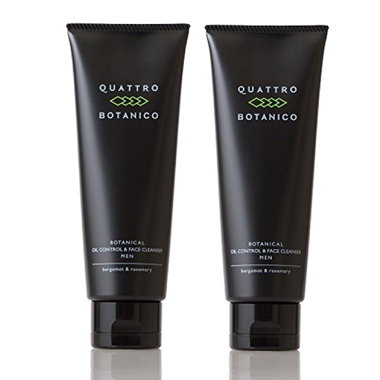 友情付添人気味の悪いクワトロボタニコ (QUATTRO BOTANICO) 【 メンズ 洗顔 】 ボタニカル オイルコントロール & フェイスクレンザー (男性 スキンケア) 《お得な2本セット》 120g × 2本
