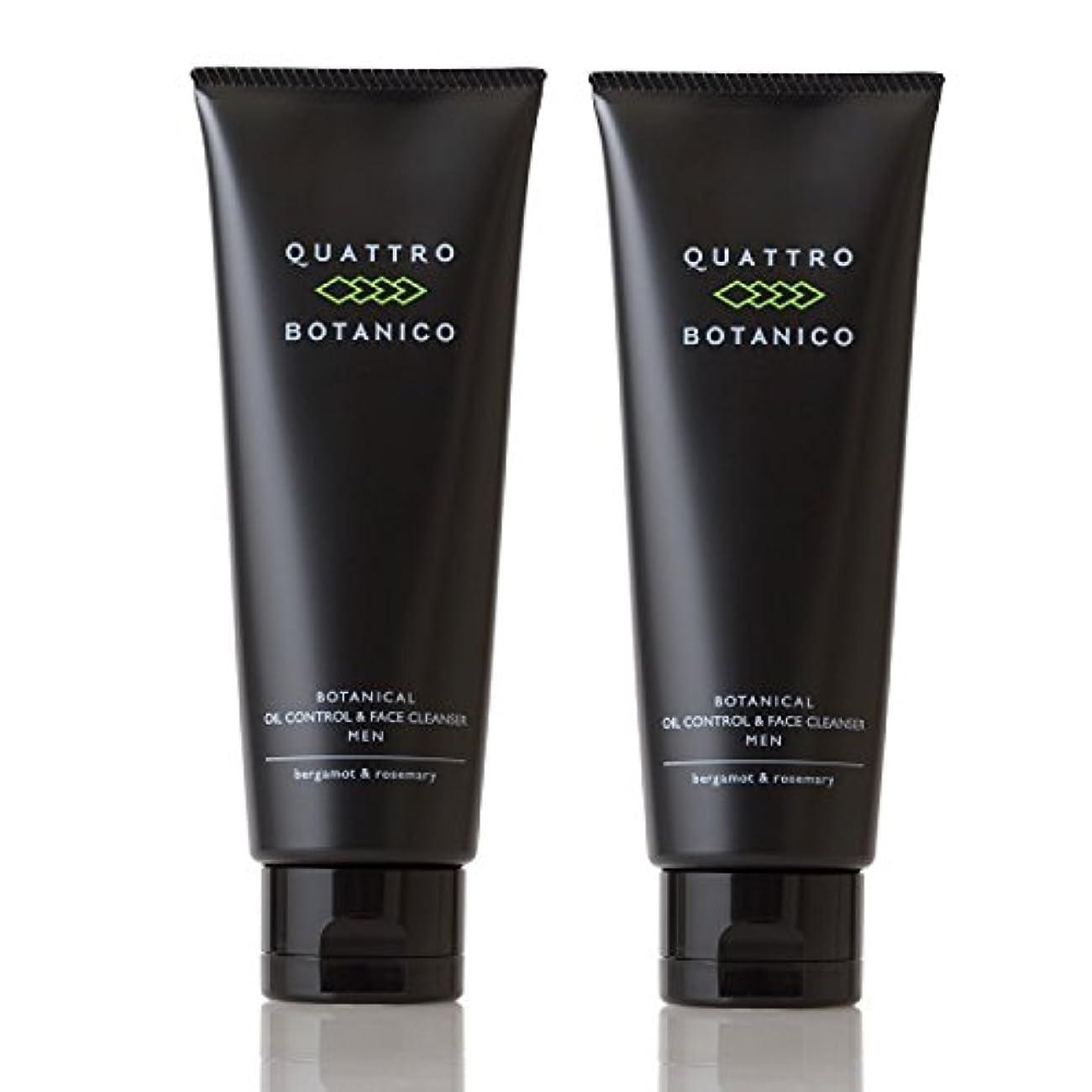 対応代表する意外クワトロボタニコ (QUATTRO BOTANICO) 【 メンズ 洗顔 】 ボタニカル オイルコントロール & フェイスクレンザー (男性 スキンケア) 《お得な2本セット》 120g × 2本